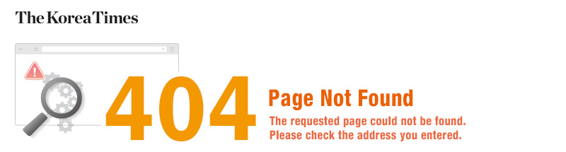 404 Page Not Found: The requested page could not be found. Please check the address you entered.